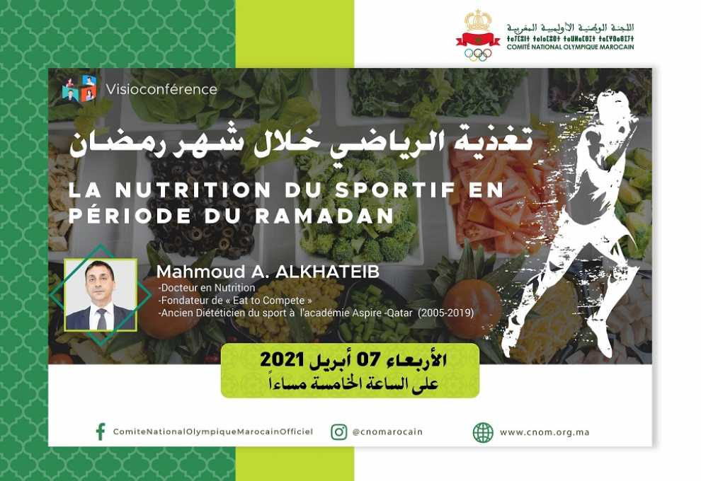 nutrition sprotif
